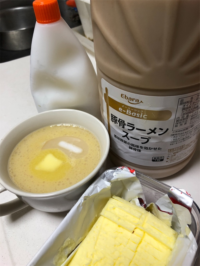 f:id:asahi-diet:20171208060420j:image
