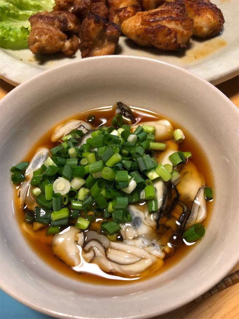 f:id:asahi-diet:20171210083006j:image