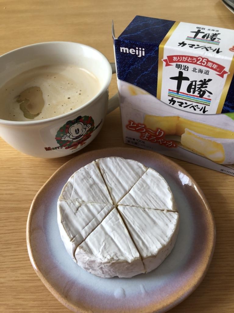 f:id:asahi-diet:20171210083357j:plain