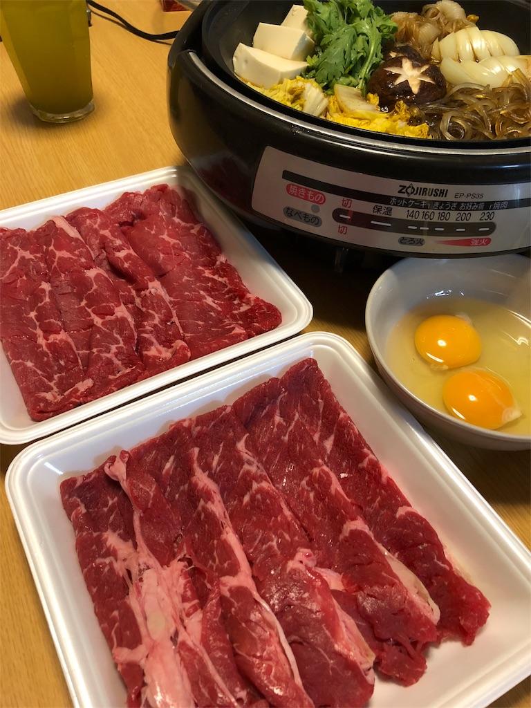 f:id:asahi-diet:20171212060046j:image