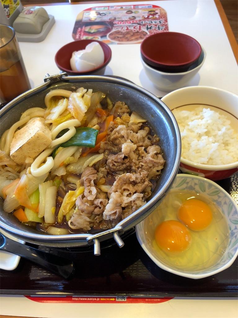 f:id:asahi-diet:20171212060147j:image
