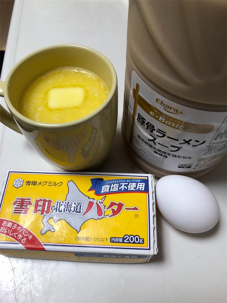 f:id:asahi-diet:20171212060220j:image