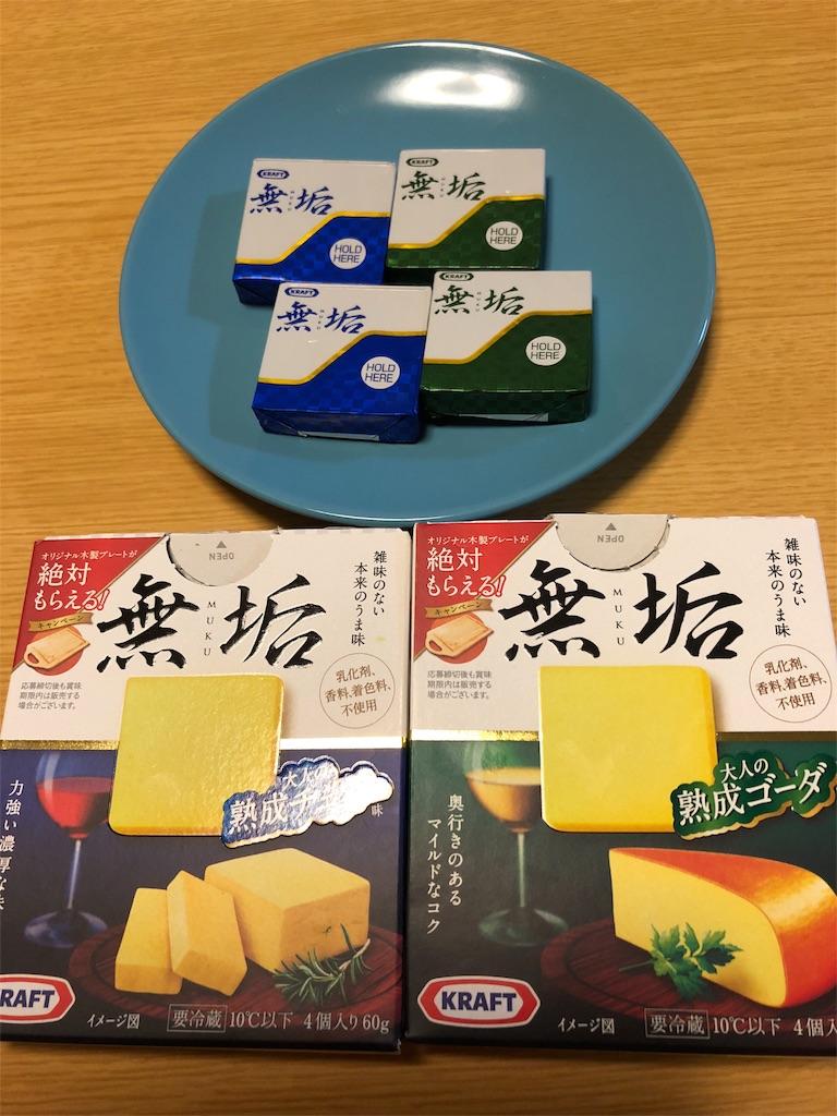 f:id:asahi-diet:20171212063301j:image
