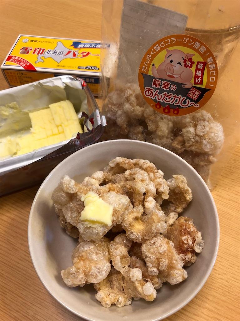 f:id:asahi-diet:20171212222458j:image