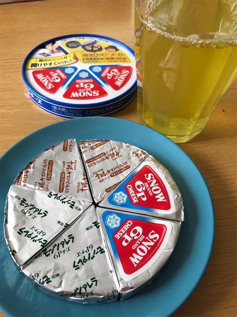 f:id:asahi-diet:20171213205939j:image