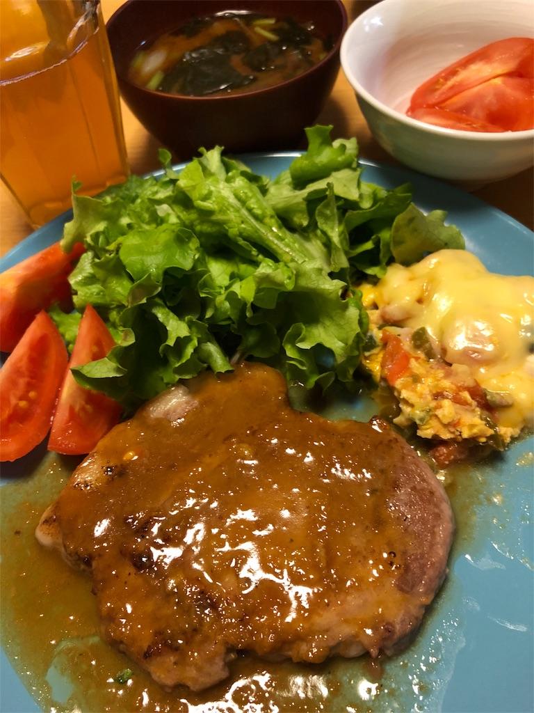 f:id:asahi-diet:20171214223620j:image