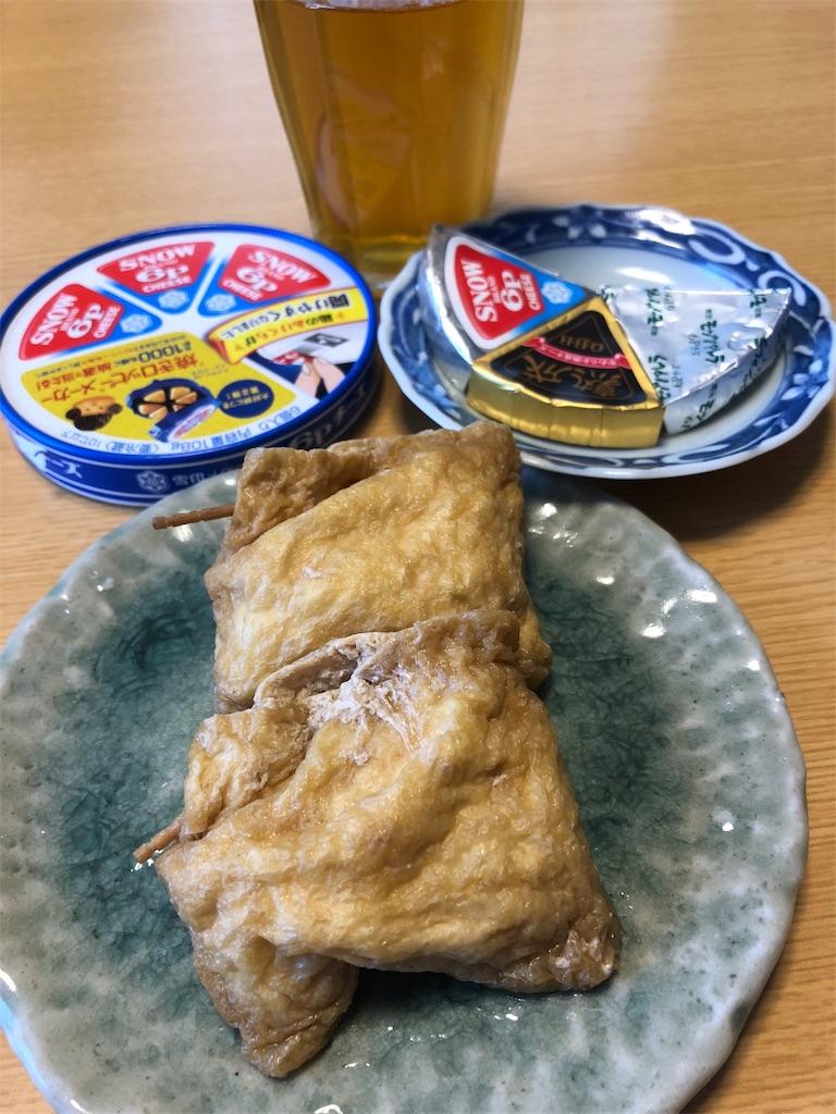 f:id:asahi-diet:20171214235606j:image
