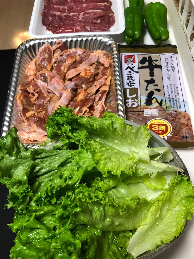 f:id:asahi-diet:20171215220538j:image