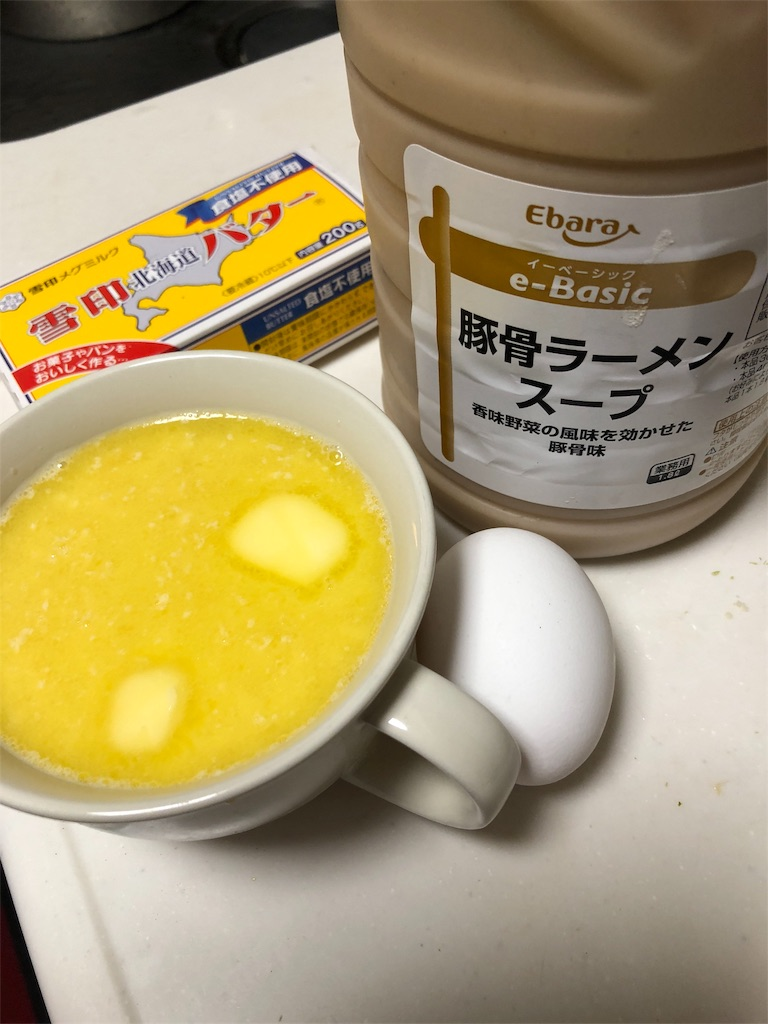 f:id:asahi-diet:20171215222602j:image