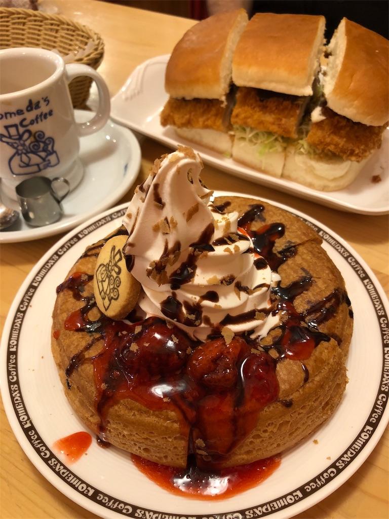 f:id:asahi-diet:20180102053320j:image