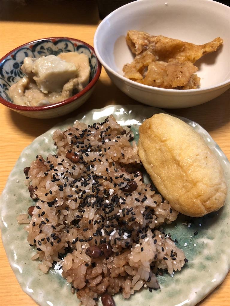 f:id:asahi-diet:20180102053731j:image