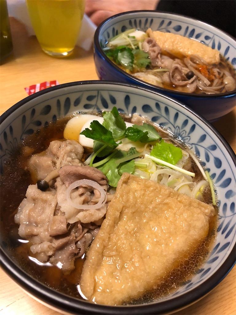 f:id:asahi-diet:20180104095526j:image