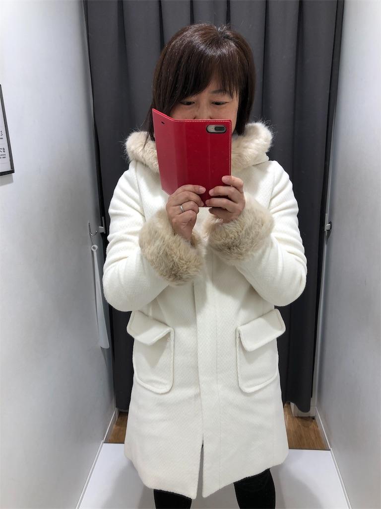 f:id:asahi-diet:20180201051526j:image