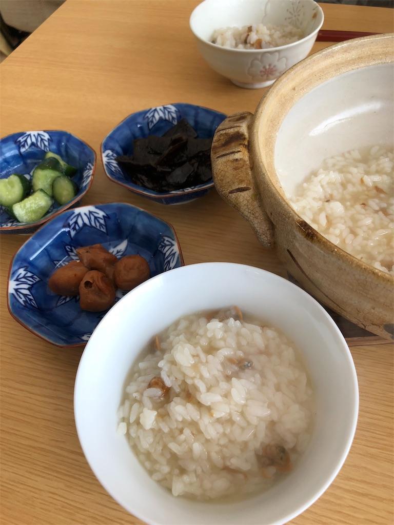 f:id:asahi-diet:20180214084556j:image