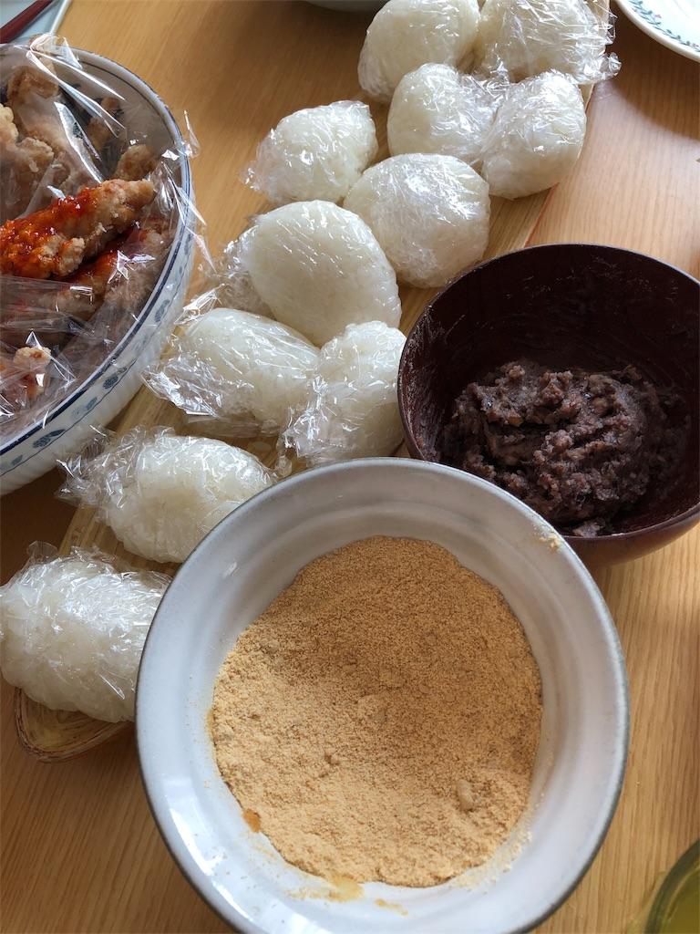 f:id:asahi-diet:20180303223147j:image