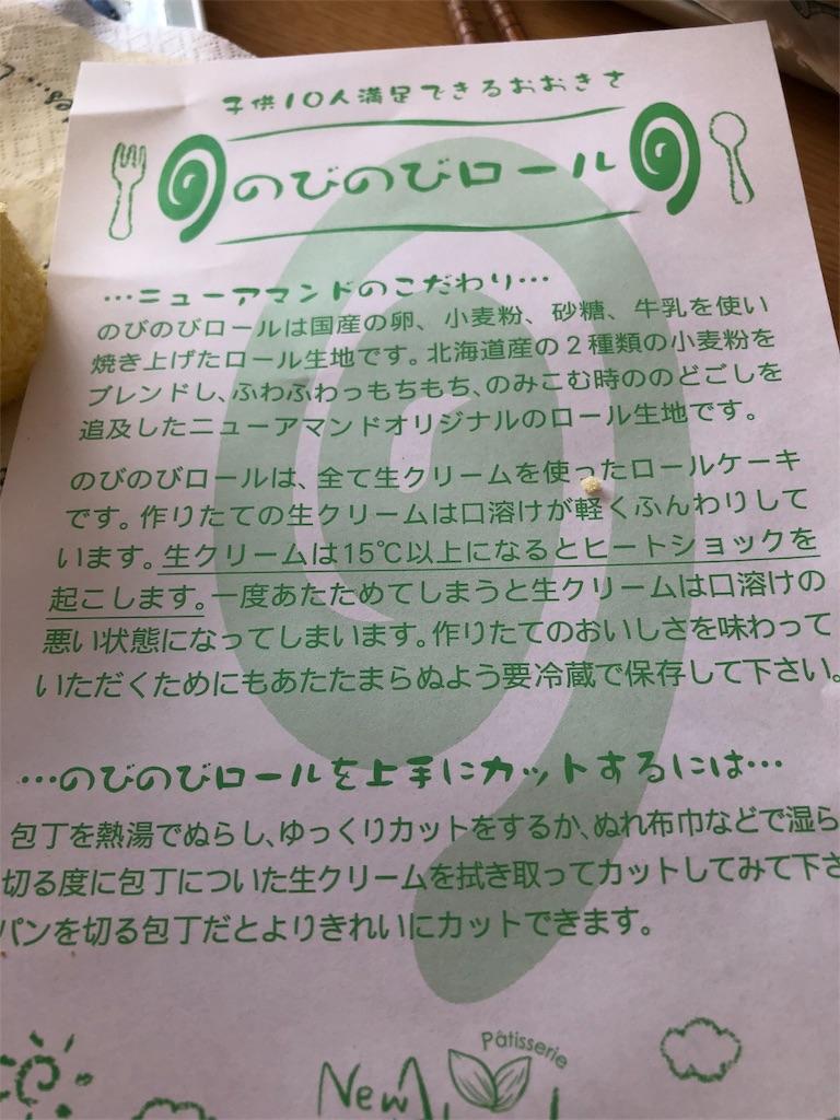 f:id:asahi-diet:20180303223210j:image