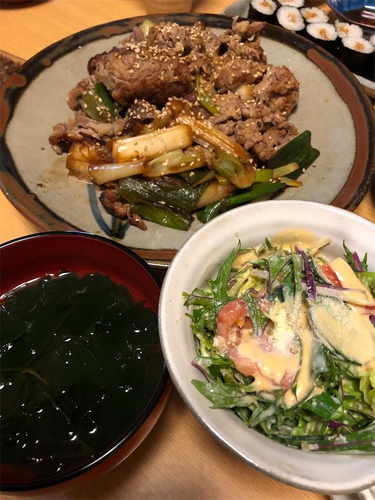 f:id:asahi-diet:20180305130014j:image