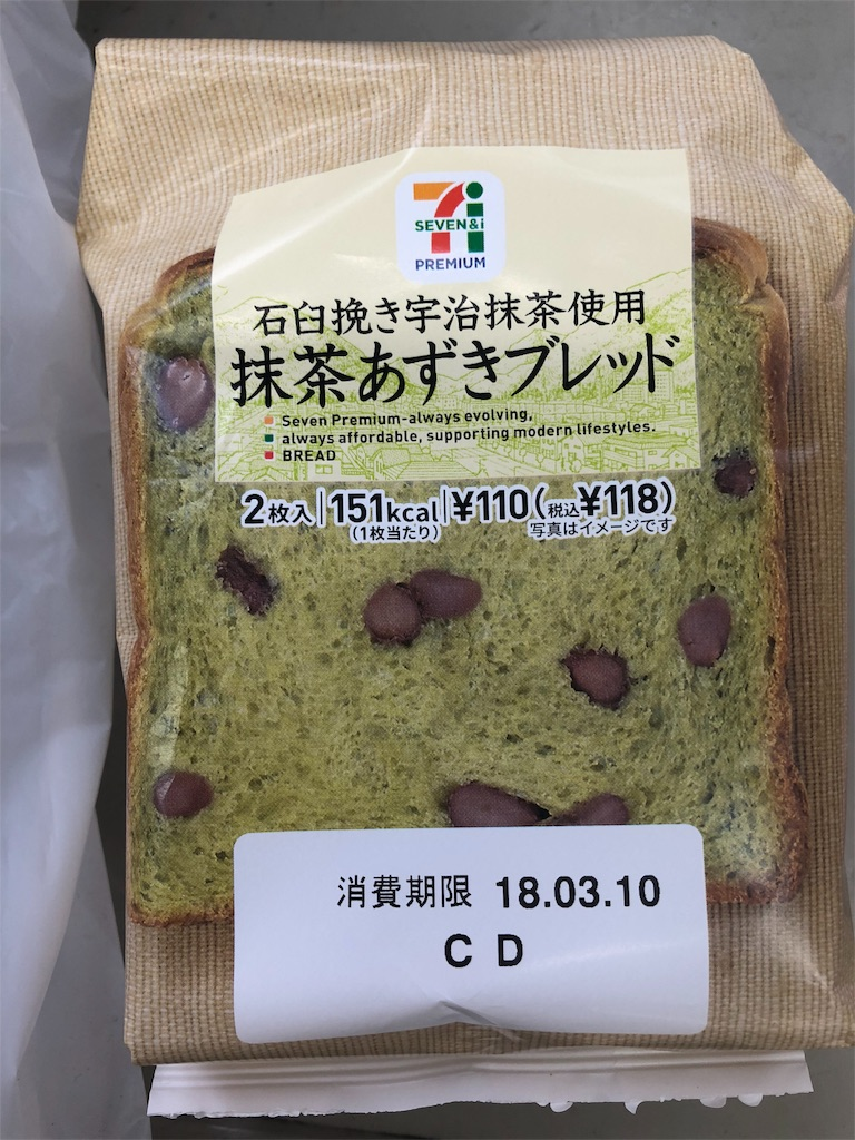 f:id:asahi-diet:20180309180258j:image