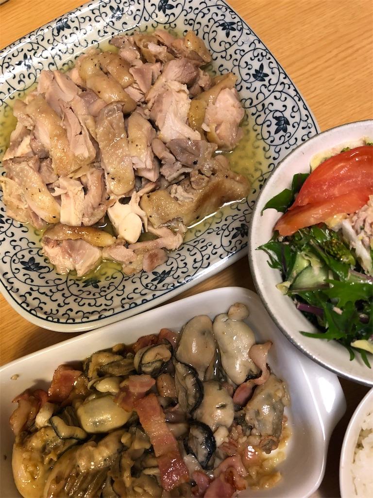f:id:asahi-diet:20180309180820j:image