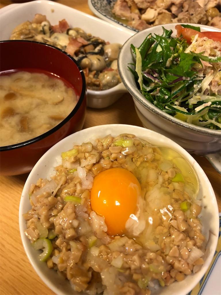 f:id:asahi-diet:20180309180833j:image