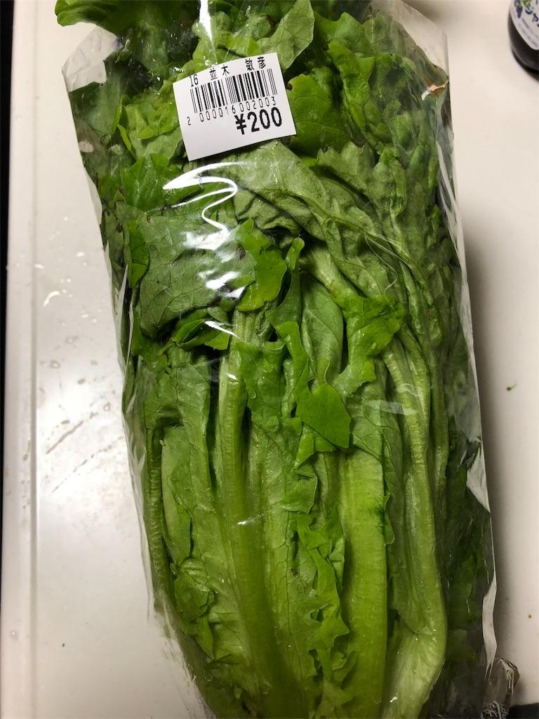 f:id:asahi-diet:20180310101624j:image