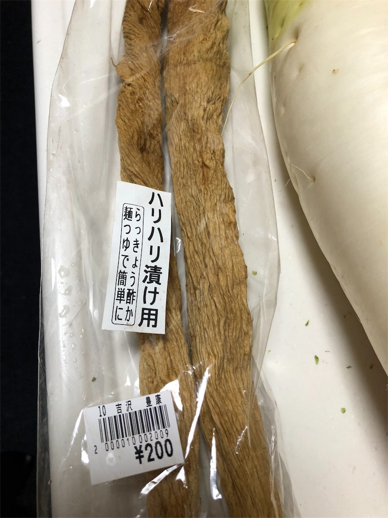 f:id:asahi-diet:20180310105148j:image