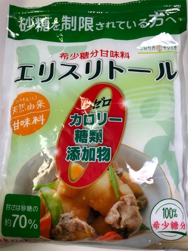 f:id:asahi-diet:20180312095839j:image