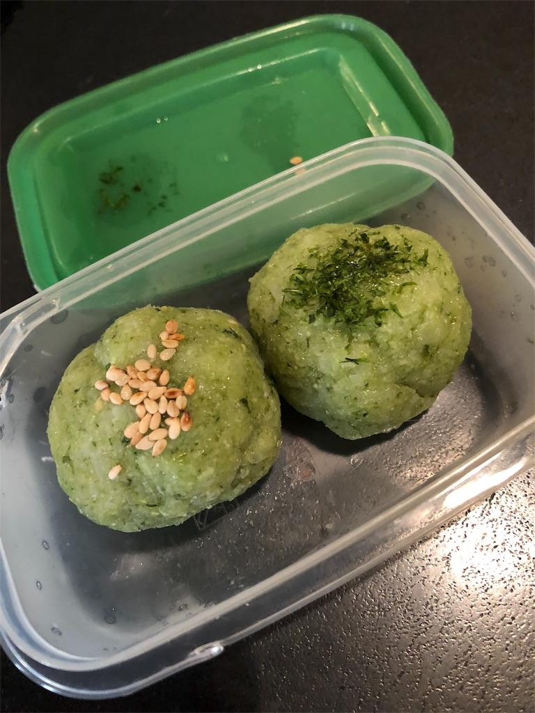 f:id:asahi-diet:20180312103344j:image