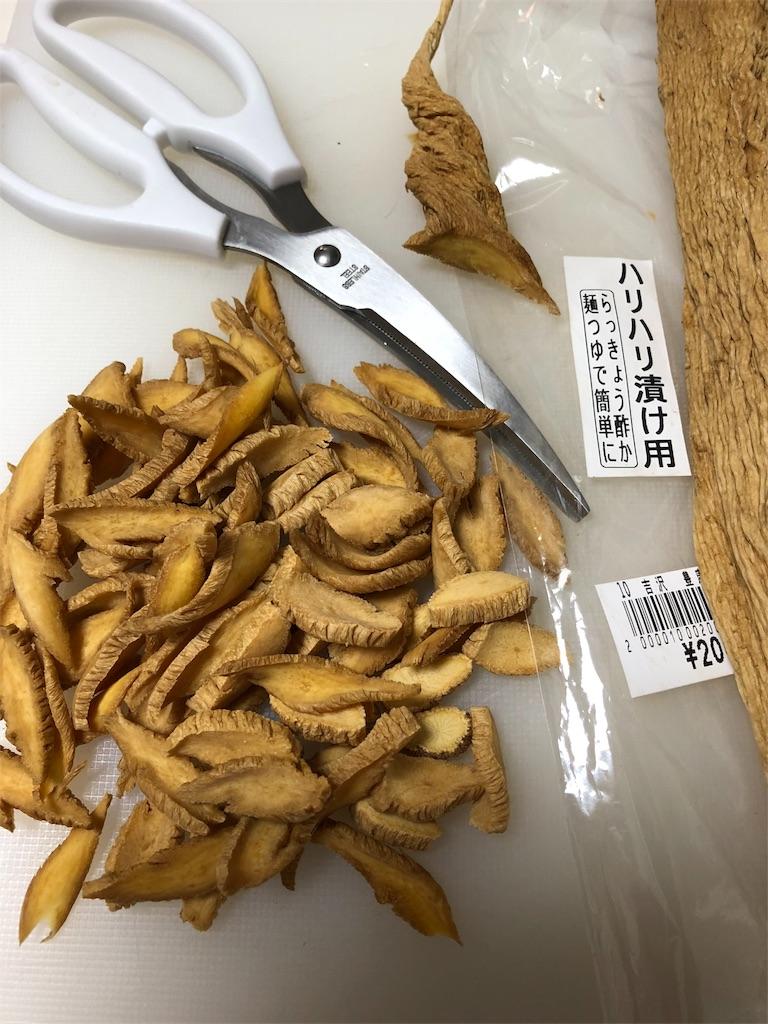f:id:asahi-diet:20180312192009j:image