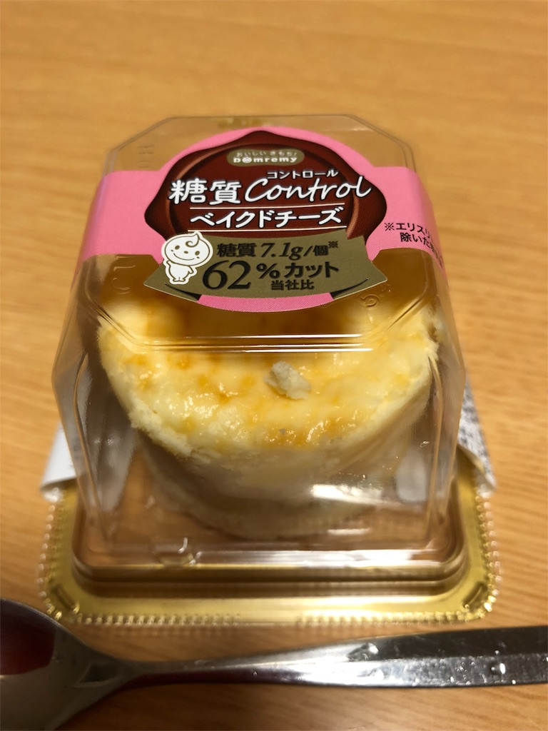 f:id:asahi-diet:20180312211924j:image