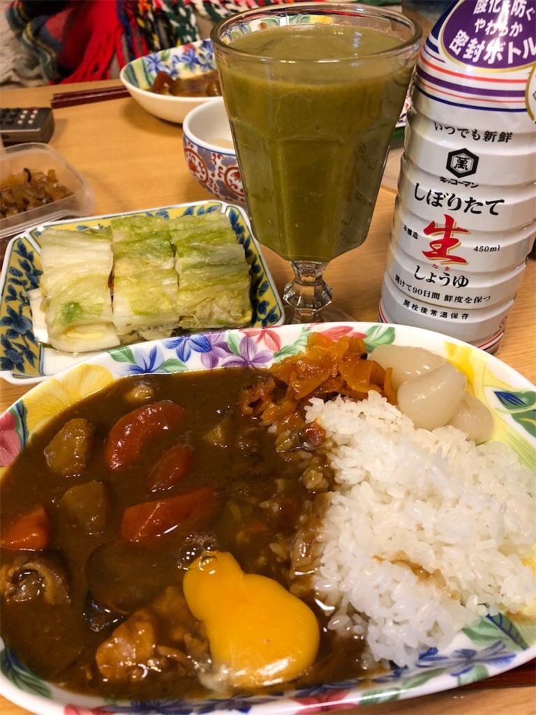 f:id:asahi-diet:20180314081330j:image