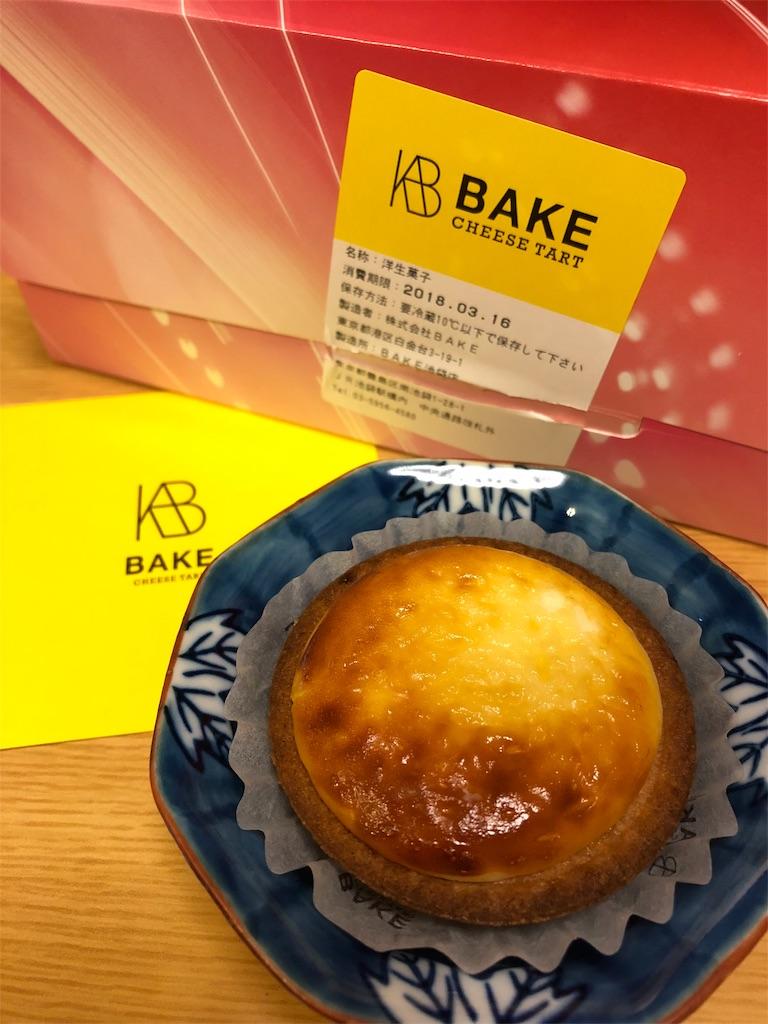 f:id:asahi-diet:20180314081447j:image