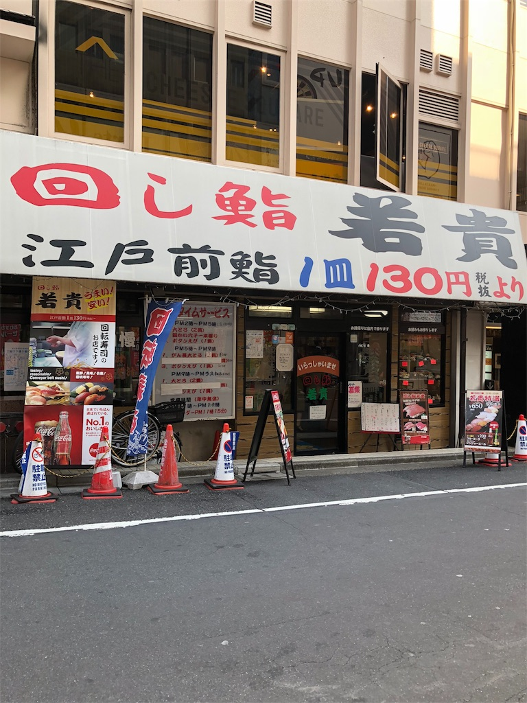 f:id:asahi-diet:20180314145705j:image