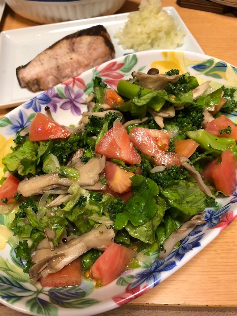 f:id:asahi-diet:20180314225904j:image