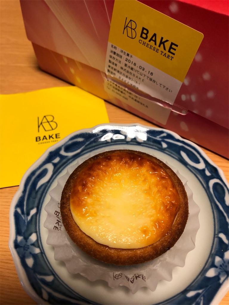 f:id:asahi-diet:20180314230140j:image