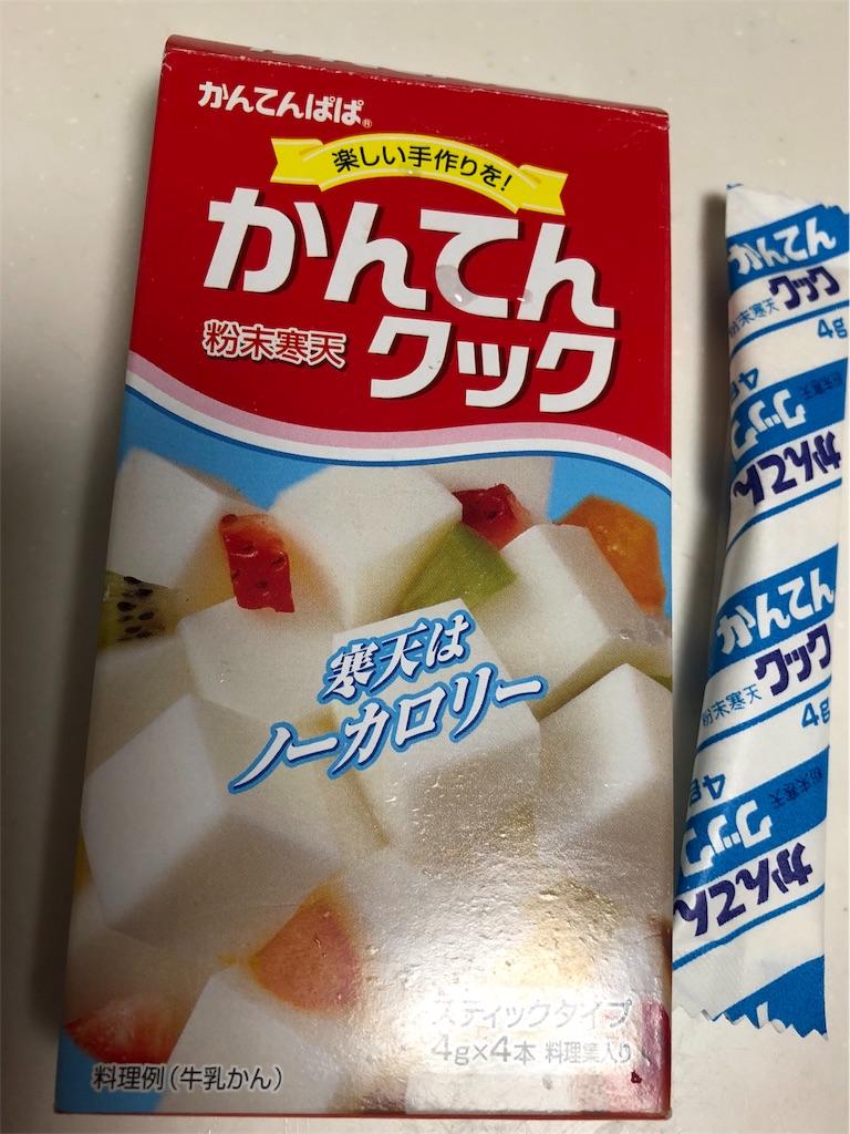 f:id:asahi-diet:20180321150159j:image