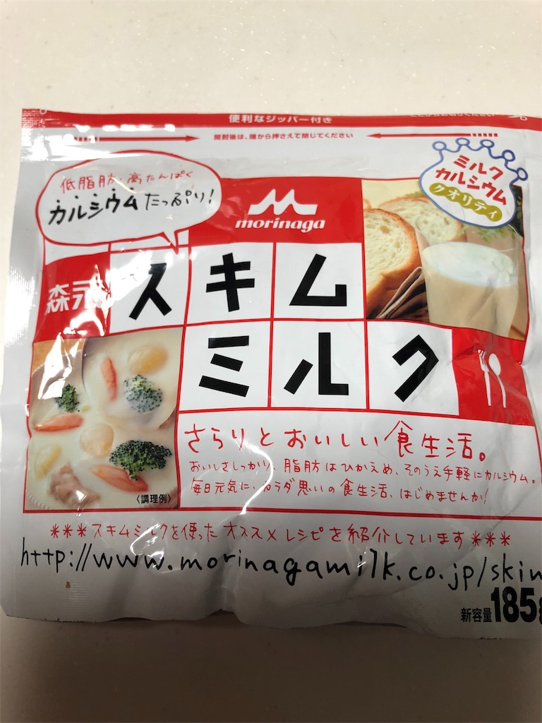 f:id:asahi-diet:20180321150458j:image
