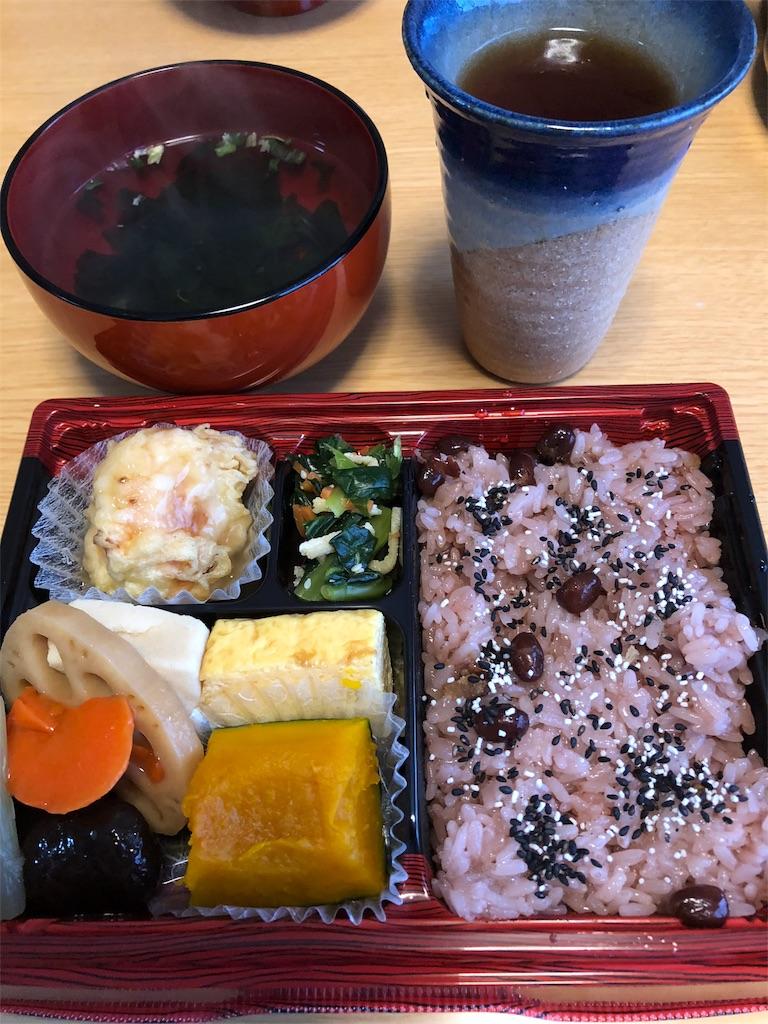 f:id:asahi-diet:20180321211058j:image
