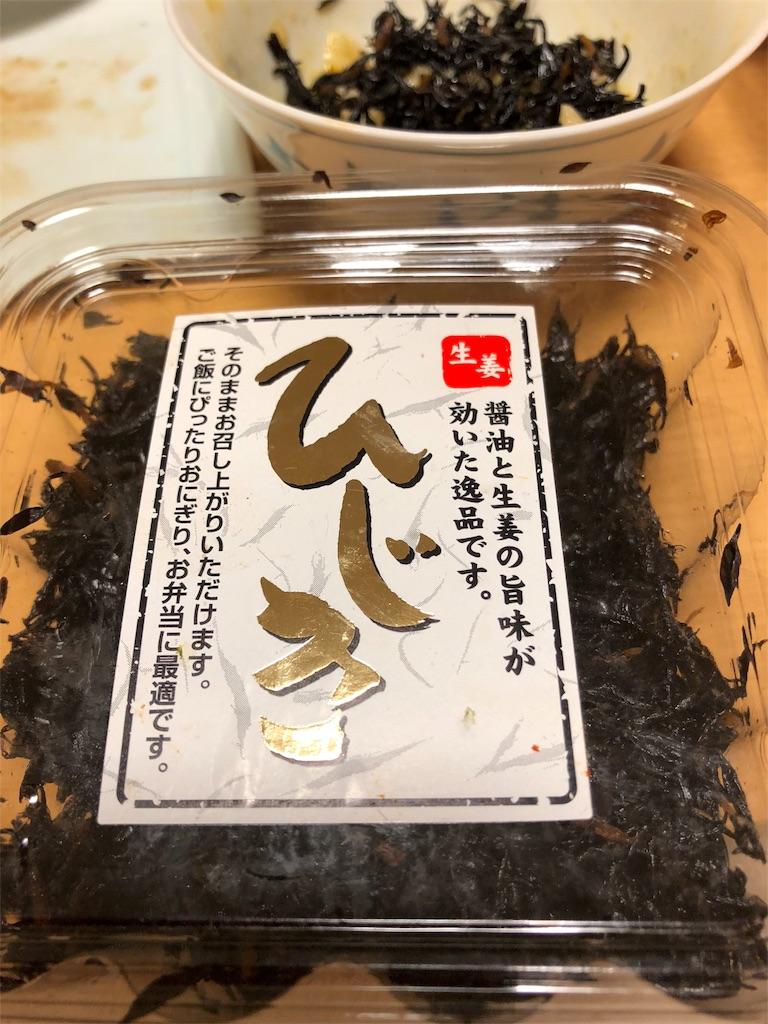 f:id:asahi-diet:20180322222727j:image