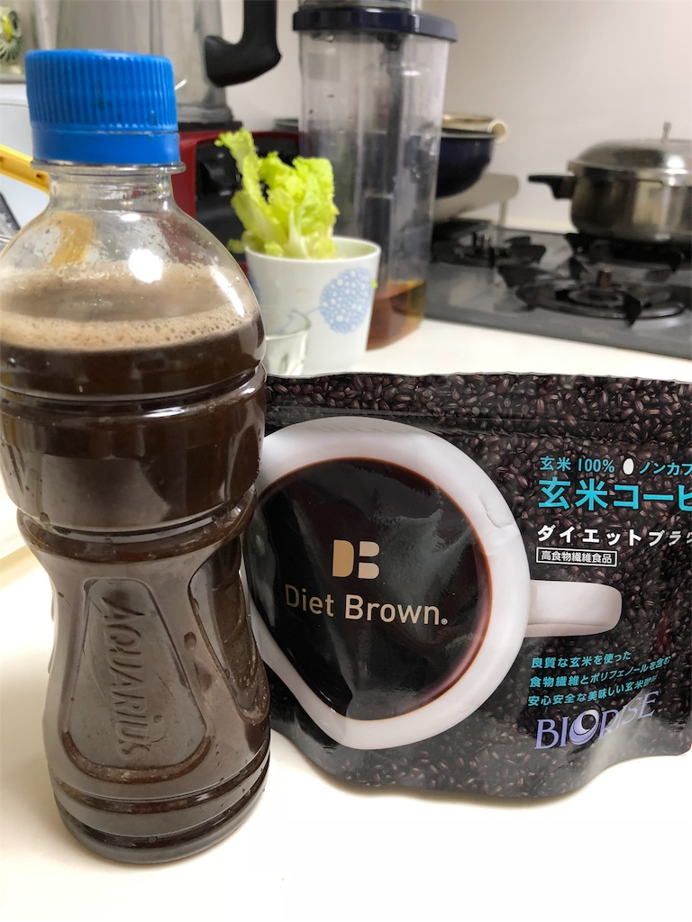 f:id:asahi-diet:20180323195143j:image