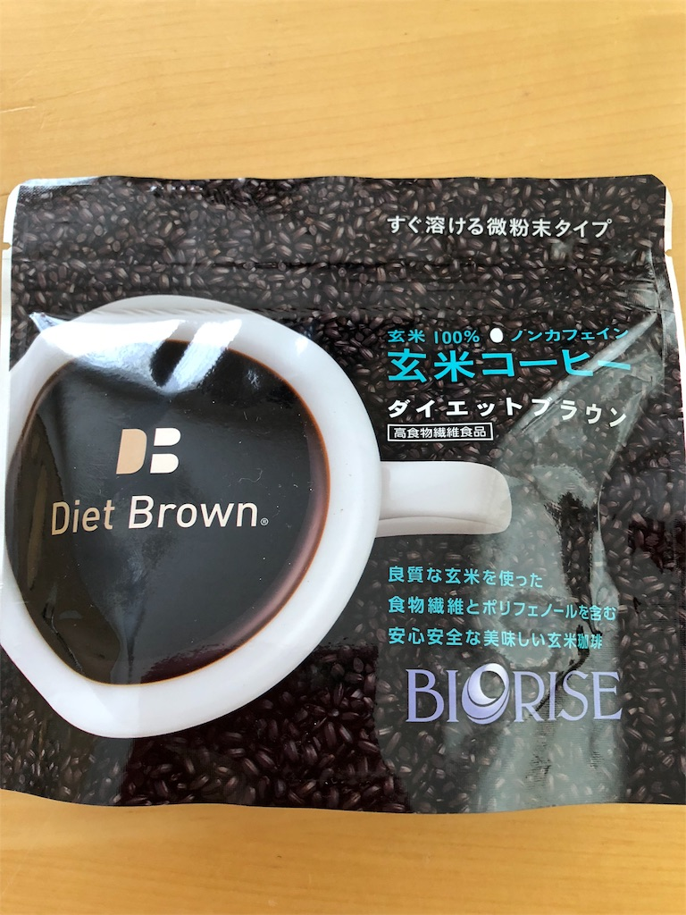 f:id:asahi-diet:20180323195156j:image