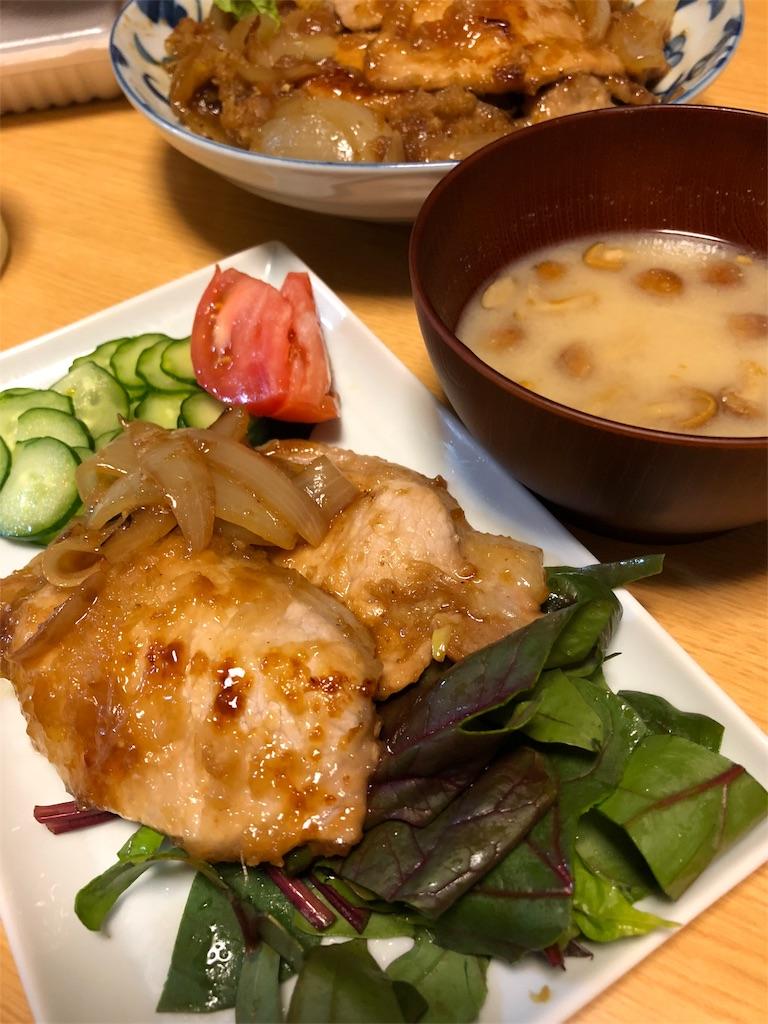 f:id:asahi-diet:20180324223859j:image