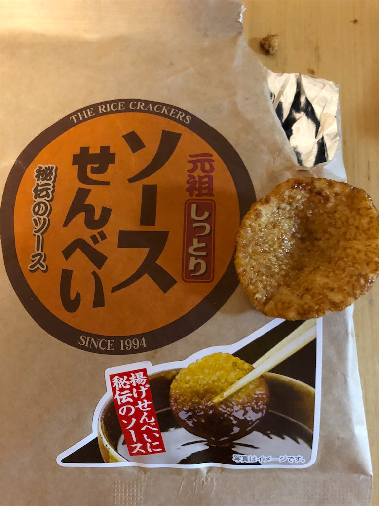 f:id:asahi-diet:20180324224412j:image