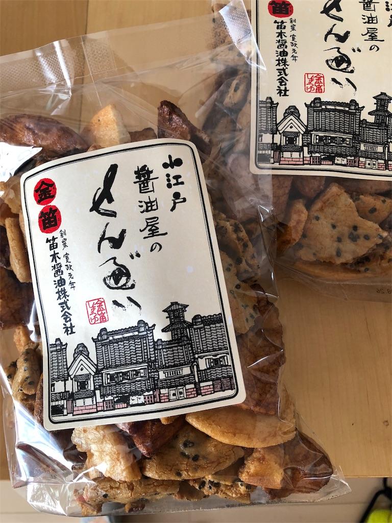 f:id:asahi-diet:20180325073926j:image