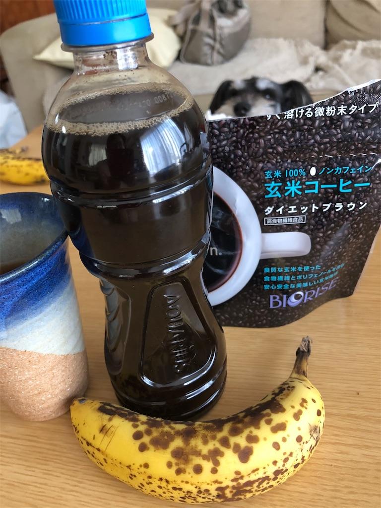 f:id:asahi-diet:20180330092143j:image