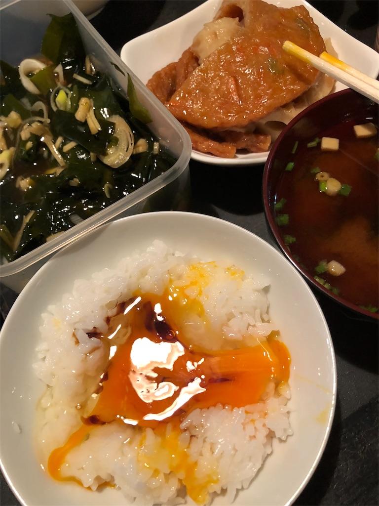 f:id:asahi-diet:20180330092215j:image