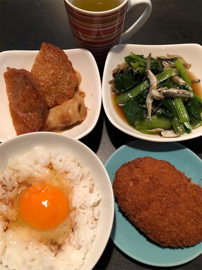 f:id:asahi-diet:20180331092205j:image