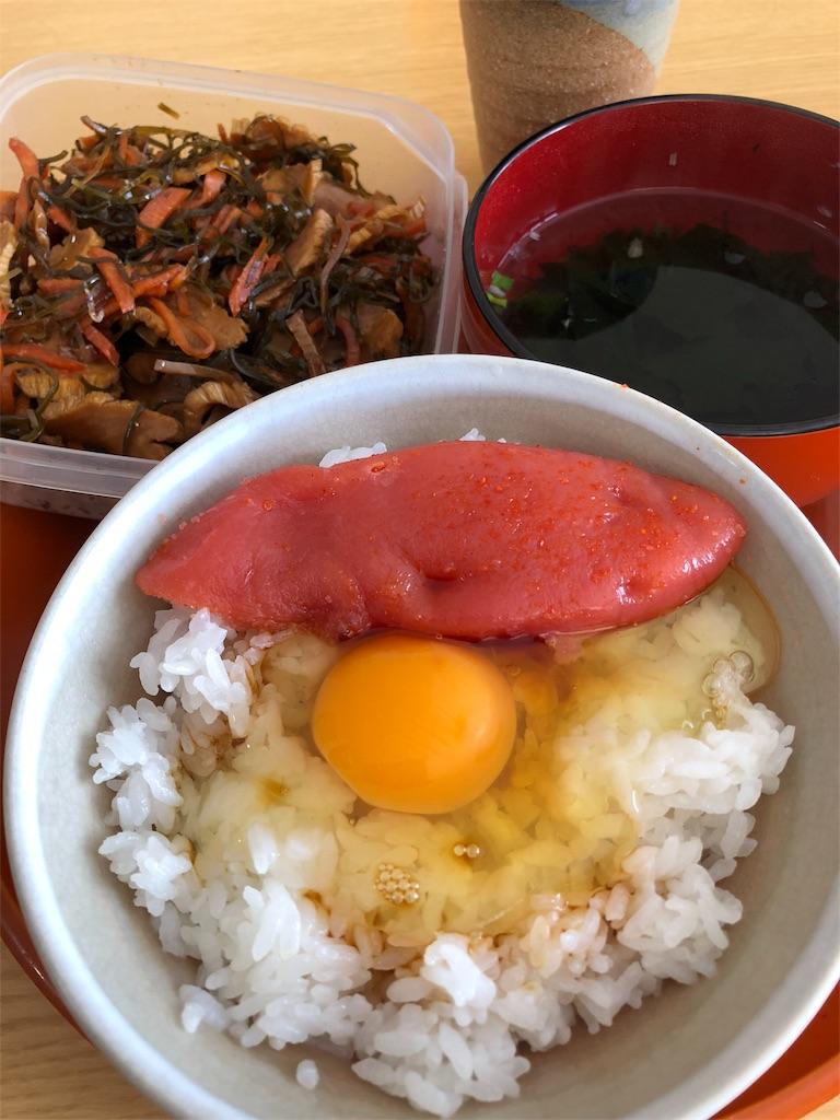 f:id:asahi-diet:20180401110838j:image