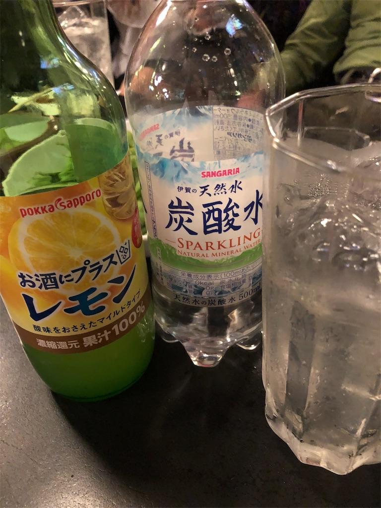 f:id:asahi-diet:20180403060150j:image