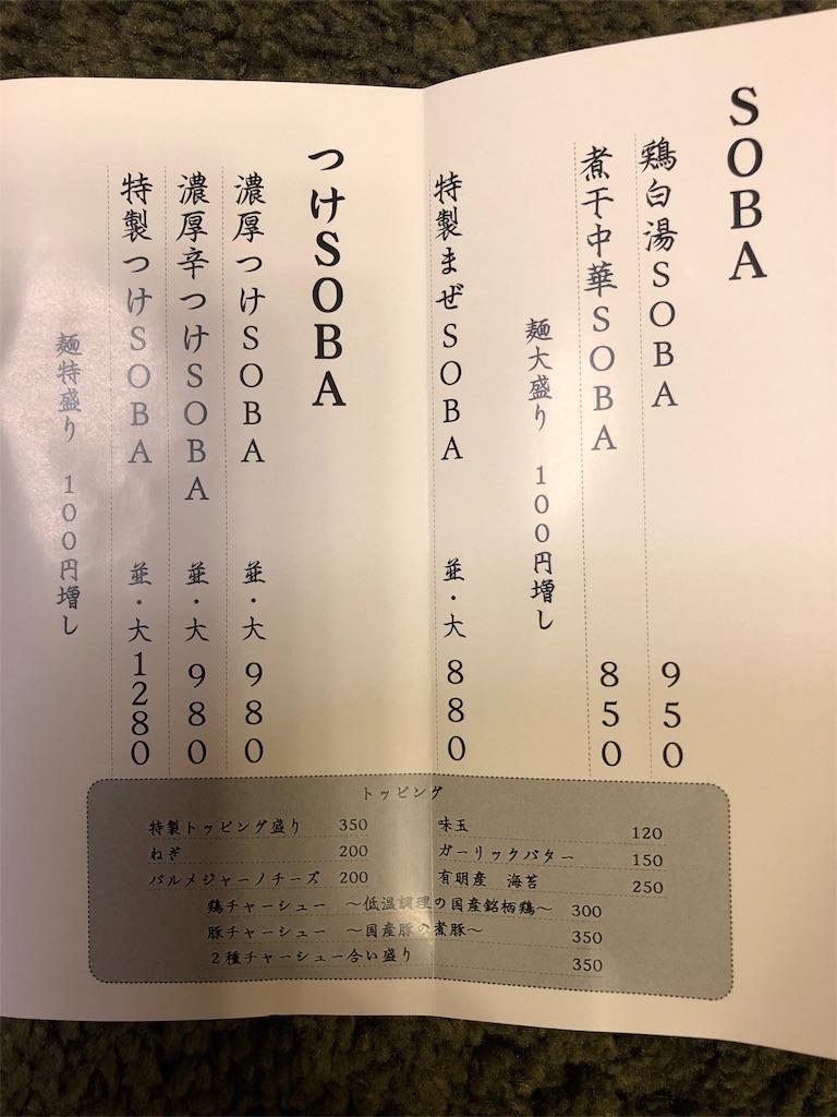 f:id:asahi-diet:20180424193539j:image